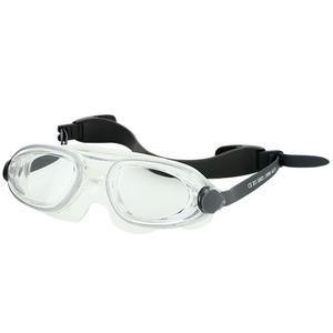 Unisex Gri Yüzücü Gözlüğü SR-613-GREY