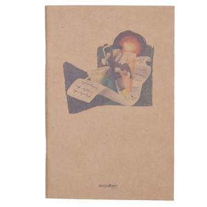 Kahverengi Küçük Not Defteri 20200109-06-KAHVE