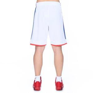 Erkek Beyaz Basketbol Şortu Tke1009-00B