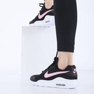 Air Max Oketo (Gs) Unisex Siyah Günlük Ayakkabı AR7419-014