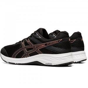 Gel Contend 6 Kadın Gri Koşu Ayakkabısı 1012A570-001
