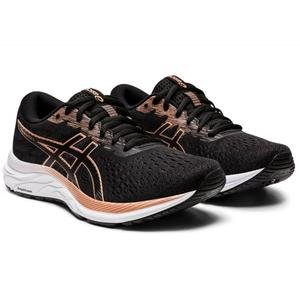 Gel Excite 7 Kadın Siyah Koşu Ayakkabısı 1012A562-001