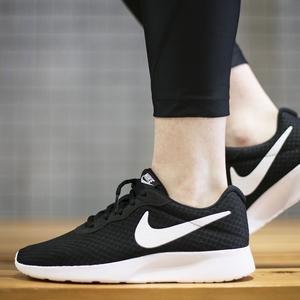 Tanjun Kadın Siyah Günlük Ayakkabı 812655-011
