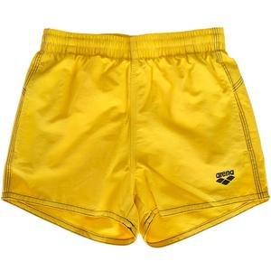 Bywayx Çocuk Sarı Şort 4127635