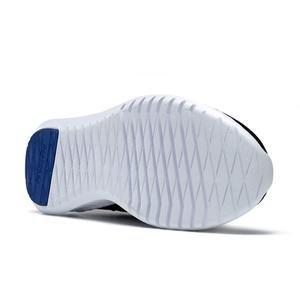 Sublite Prime Erkek Lacivert Günlük Ayakkabı EF4078
