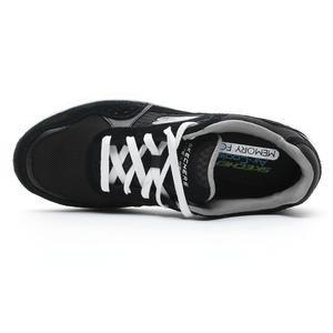 Meridian Erkek Siyah Günlük Ayakkabı 52952 BKW