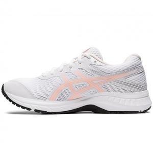 Gel Contend 6 Kadın Gri Koşu Ayakkabısı 1012A570-101