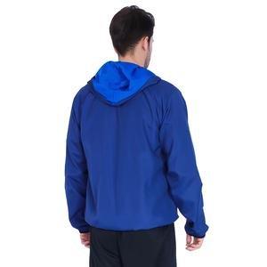 Erkek Lacivert Kapüşonlu Koşu Ceketi 201530-0SX