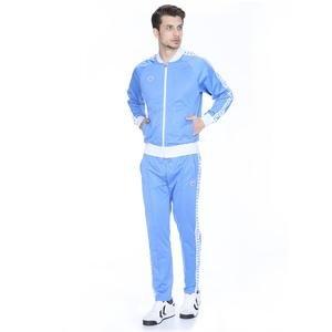 Relax IV Erkek Çok Renkli Eşofman Altı 001230871