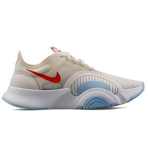 Superrep Go Kadın Beyaz Antrenman Ayakkabısı CJ0860-146