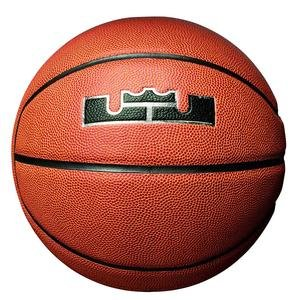 Lebron All Courts 4P Unisex Turuncu Basketbol Topu N.KI.10.855.07