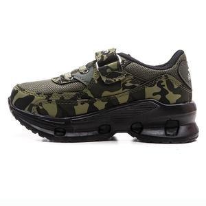 Akura Çocuk Haki Günlük Ayakkabı SA10LP002-800X
