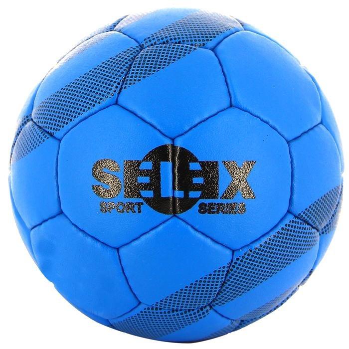 Max Grip Unisex Mavi Hentbol Topu 404820004 330602