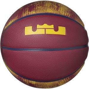 Lebron Skills Unisex Turuncu Basketbol Topu N.KI.14.941.03