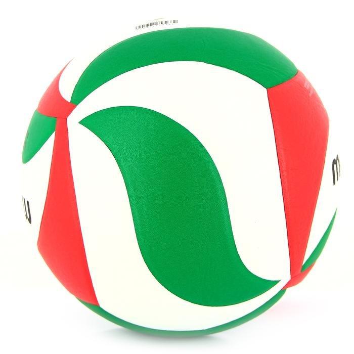 Sentetik Deri Profesyonel Çok Renkli Voleybol Topu V4M3500 173192