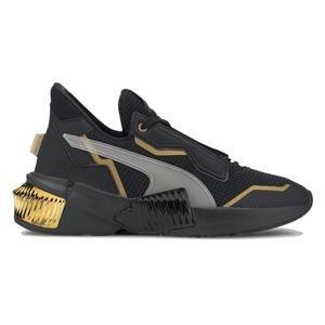 Provoke Xt Kadın Siyah Antrenman Ayakkabısı 19378401