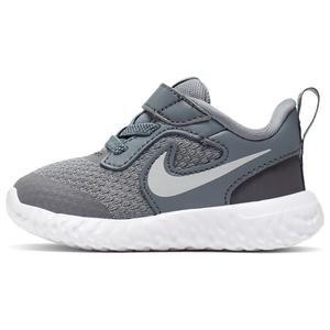 Revolution 5 (Tdv) Çocuk Gri Koşu Ayakkabısı BQ5673-004