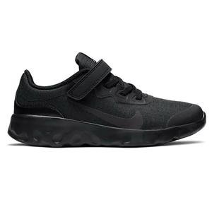 Explore Strada (Psv) Çocuk Siyah Günlük Ayakkabı CD9016-001