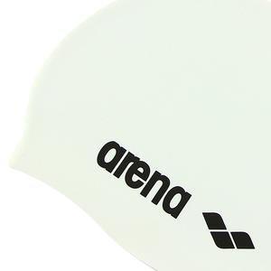 Classic Silicone Unisex Beyaz Yüzücü Bone 9166215