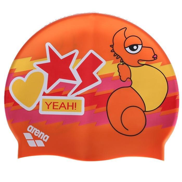 Awt Multi Çocuk Yüzücü Bone 9192515 942894