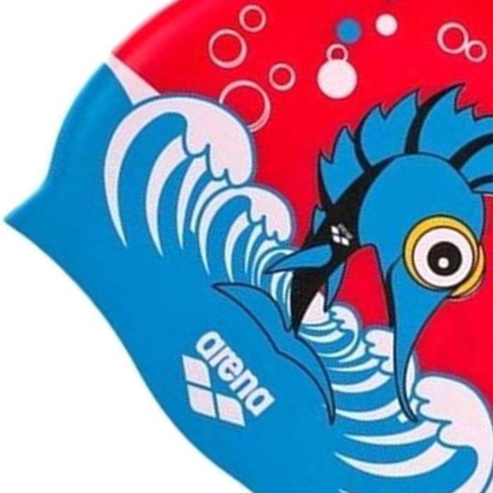 Awt Multi Çocuk Kırmızı Yüzücü Bone 9192510 407040