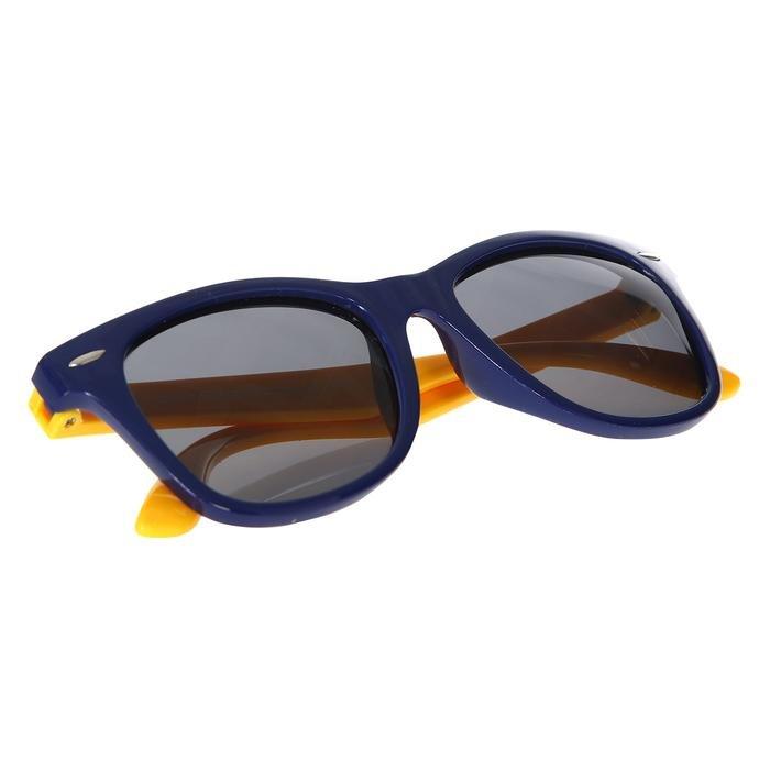 Çocuk Lacivert Opak Güneş Gözlüğü SPT-1004C4 1189486