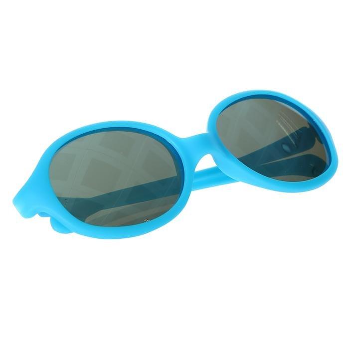 Çocuk Mavi Kristal Güneş Gözlüğü SPT-1024FL04M 1189472