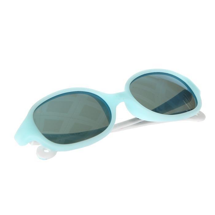 Çocuk Mavi Kristal Güneş Gözlüğü SPT-1026P236 1189478