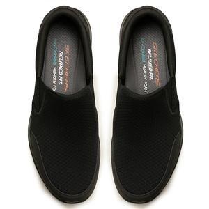 Equalizer 3.0 Erkek Siyah Günlük Ayakkabı 52984 BBK