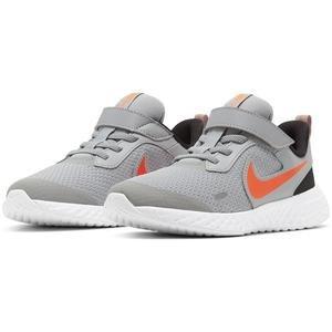 Nike Revolution 5 (Psv) Çocuk Siyah Koşu Ayakkabısı BQ5672-007
