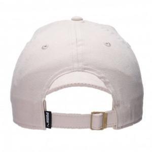 Suede BB Cap Unisex Beyaz Günlük Şapka 02255602