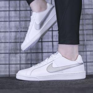 Court Royale Kadın Beyaz Günlük Ayakkabı 749867-100