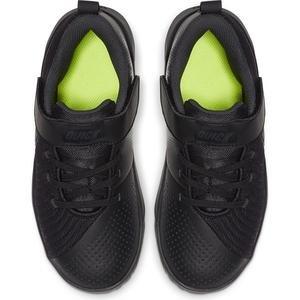 Team Hustle Quick 2 (Ps) Çocuk Siyah/Gri/Gümüş Basketbol Ayakkabısı AT5299-001