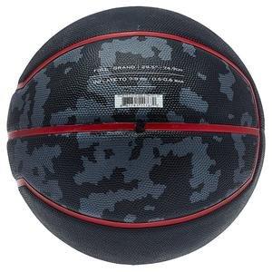 Lebron Playground 4P Unisex Kırmızı Basketbol Topu N.000.2784.931.07