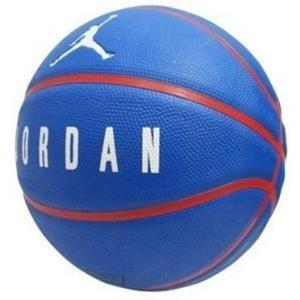 Jordan Playground 8P Unisex Mavi Basketbol Topu J.000.1865.495.07
