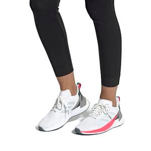 Response Sr 5.0 Boost Kadın Beyaz Koşu Ayakkabısı FX4835
