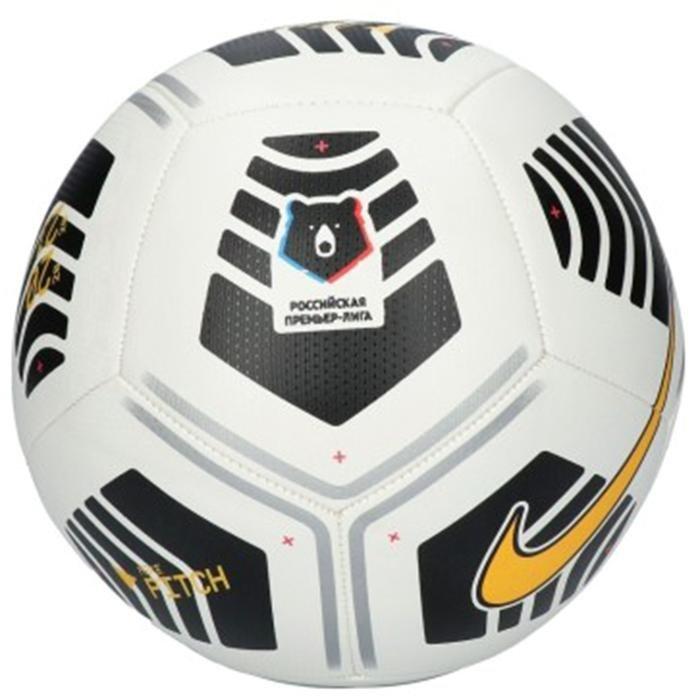 Rpl Nk Ptch Unisex Beyaz Futbol Topu CQ7332-100 1197449
