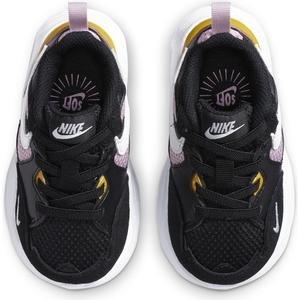 Air Max Fusion (Td) Çocuk Siyah Günlük Ayakkabı CJ3826-004