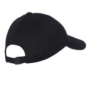 Karşıyaka Unisex Siyah Basketbol Şapka TKY100146-SYH