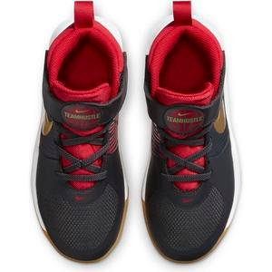Team Hustle D 9 (Ps) Çocuk Siyah Basketbol Ayakkabısı AQ4225-011