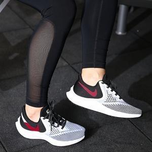 Zoom Winflo 6 Kadın Gri Koşu Ayakkabısı AQ8228-103