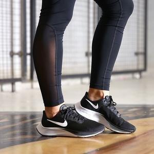 Air Zoom Pegasus 37 Kadın Siyah Koşu Ayakkabısı BQ9647-002