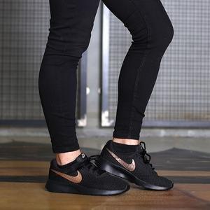 Tanjun Kadın Siyah Günlük Ayakkabı 812655-005