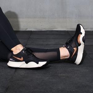 Superrep Go Kadın Beyaz Antrenman Ayakkabısı CJ0860-186