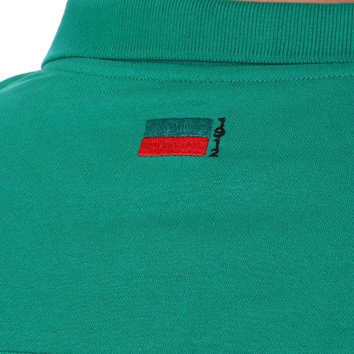 Karşıyaka Çocuk Yeşil Basketbol Polo Tişört TKY100138-YSL 1236384