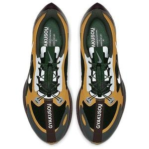 Zoom Pegasus 35 Turbo Gyakusou Erkek Sarı Koşu Ayakkabısı BQ0579-700