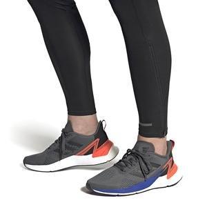 Response Sr 5.0 Boost Erkek Gri Koşu Ayakkabısı FX4831