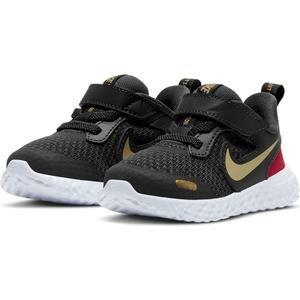 Revolution 5 (Tdv) Çocuk Siyah Koşu Ayakkabısı BQ5673-016
