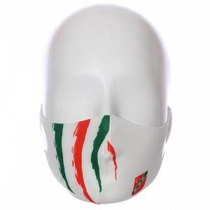 Karşıyaka Çocuk Beyaz Maske TKY100167-BYZ