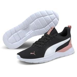 Anzarun Lite Unisex Siyah Günlük Ayakkabı 37112820